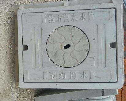 水表井、方井、检查井